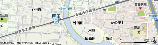 愛知県名古屋市中川区富田町大字供米田(外河田)周辺の地図