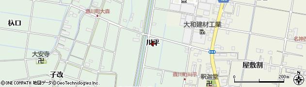愛知県愛西市森川町(川平)周辺の地図