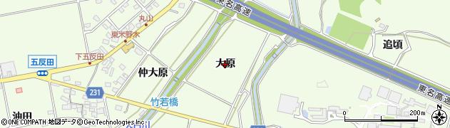 愛知県日進市米野木町(大原)周辺の地図