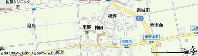 愛知県日進市米野木町(仲田)周辺の地図
