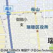 名古屋経済大学高蔵中学校