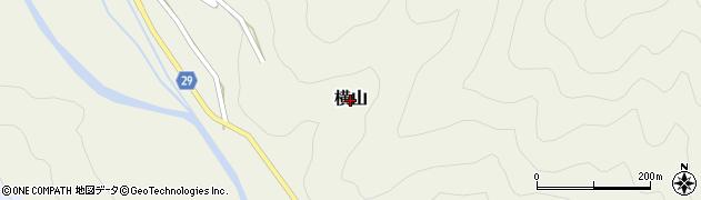 静岡県静岡市葵区横山周辺の地図