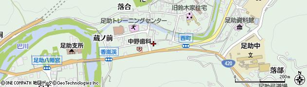 足助のかじやさん周辺の地図