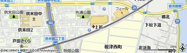 愛知県名古屋市中川区富田町大字榎津(上折)周辺の地図