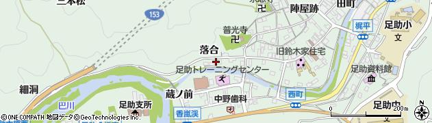 愛知県豊田市足助町(落合)周辺の地図