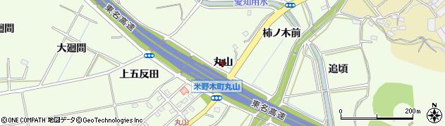 愛知県日進市米野木町(丸山)周辺の地図