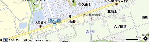愛知県日進市梅森町(株山)周辺の地図