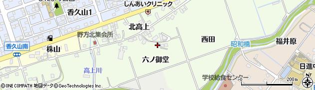 愛知県日進市岩崎町(六ノ御堂)周辺の地図