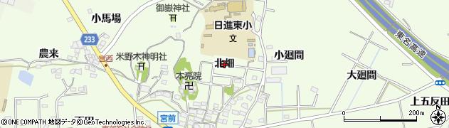 愛知県日進市米野木町(北畑)周辺の地図