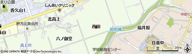 愛知県日進市岩崎町(西田)周辺の地図