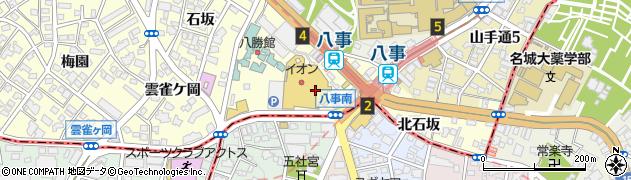 イオン八事B2F 実演手打うどん杵屋周辺の地図