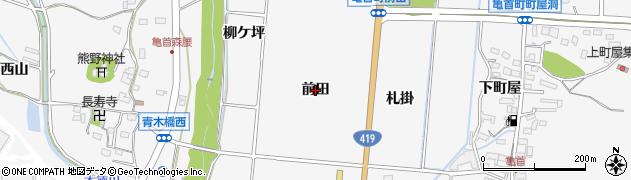 愛知県豊田市亀首町(前田)周辺の地図