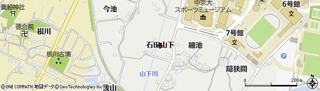 愛知県豊田市貝津町(石田山下)周辺の地図