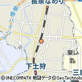 静岡県駿東郡長泉町