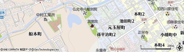 洞覚院周辺の地図