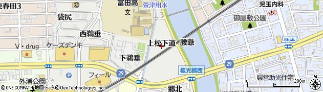 愛知県名古屋市中川区富田町大字榎津(上松下道)周辺の地図