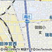 日本特殊陶業株式会社 労働組合