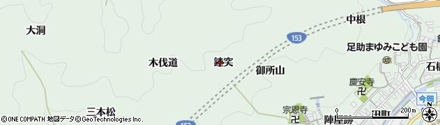 愛知県豊田市足助町(鐘突)周辺の地図