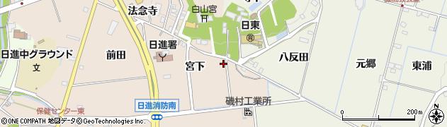 愛知県日進市本郷町(宮下)周辺の地図
