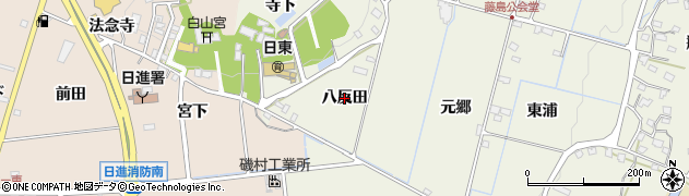 愛知県日進市藤島町(八反田)周辺の地図