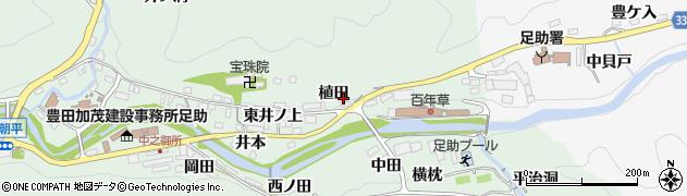 愛知県豊田市足助町(植田)周辺の地図