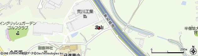 愛知県日進市米野木町(北山)周辺の地図