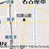 愛知県名古屋市中川区太平通2丁目9