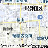 スターバックスコーヒー 名古屋市立大学病院店