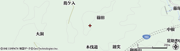 愛知県豊田市足助町(篠田)周辺の地図