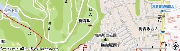 愛知県名古屋市名東区天白町大字植田周辺の地図