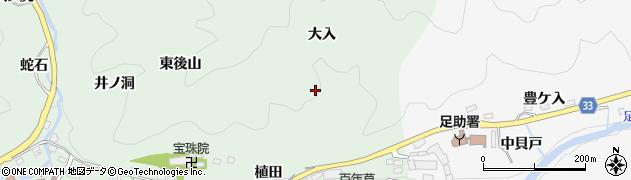 愛知県豊田市足助町(大入)周辺の地図