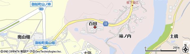 愛知県豊田市枝下町(百田)周辺の地図