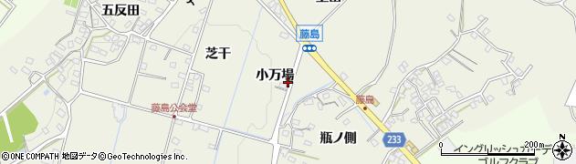 愛知県日進市藤島町(小万場)周辺の地図