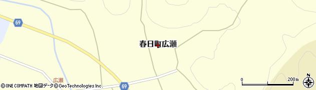 兵庫県丹波市春日町広瀬周辺の地図
