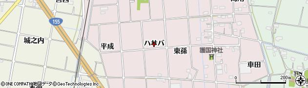 愛知県愛西市東保町(ハサバ)周辺の地図