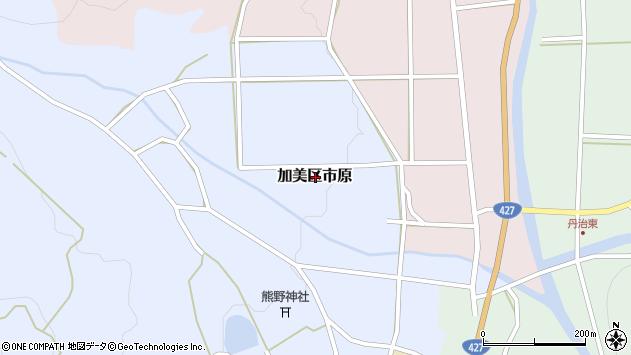 〒679-1327 兵庫県多可郡多可町加美区市原の地図