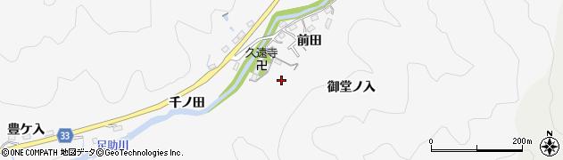 愛知県豊田市桑田和町(前田)周辺の地図