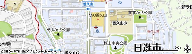愛知県日進市香久山周辺の地図