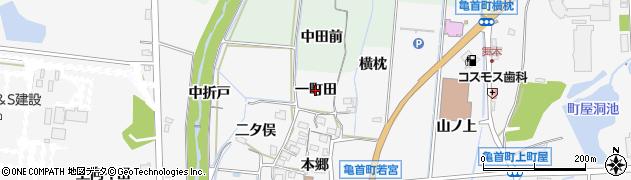 愛知県豊田市亀首町(一町田)周辺の地図