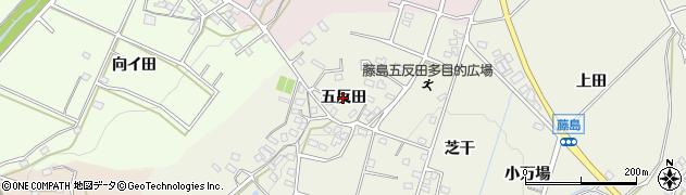愛知県日進市藤島町(五反田)周辺の地図
