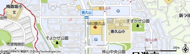 寿司御殿香久山店周辺の地図