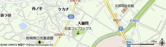 愛知県日進市岩崎町(大廻間)周辺の地図