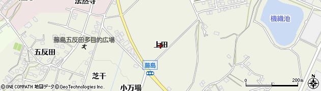 愛知県日進市藤島町(上田)周辺の地図