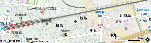 静岡県富士市柳島周辺の地図