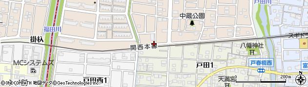 愛知県名古屋市中川区富田町大字戸田(西蔵)周辺の地図