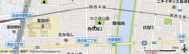 愛知県名古屋市中川区西伏屋周辺の地図