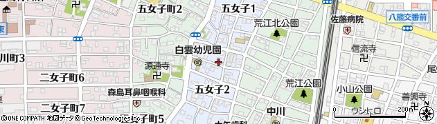 愛知県名古屋市中川区五女子周辺の地図