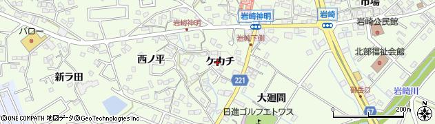 愛知県日進市岩崎町(ケカチ)周辺の地図
