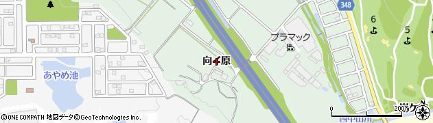 愛知県豊田市西中山町(向イ原)周辺の地図