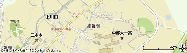 愛知県日進市三本木町(細廻間)周辺の地図